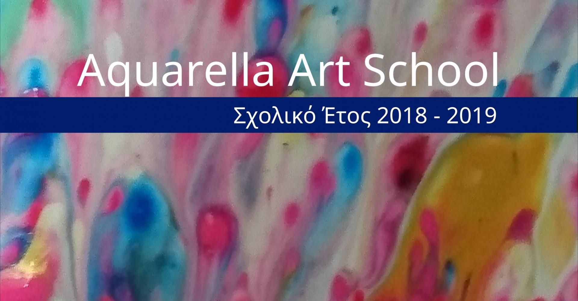aquarella2018-192