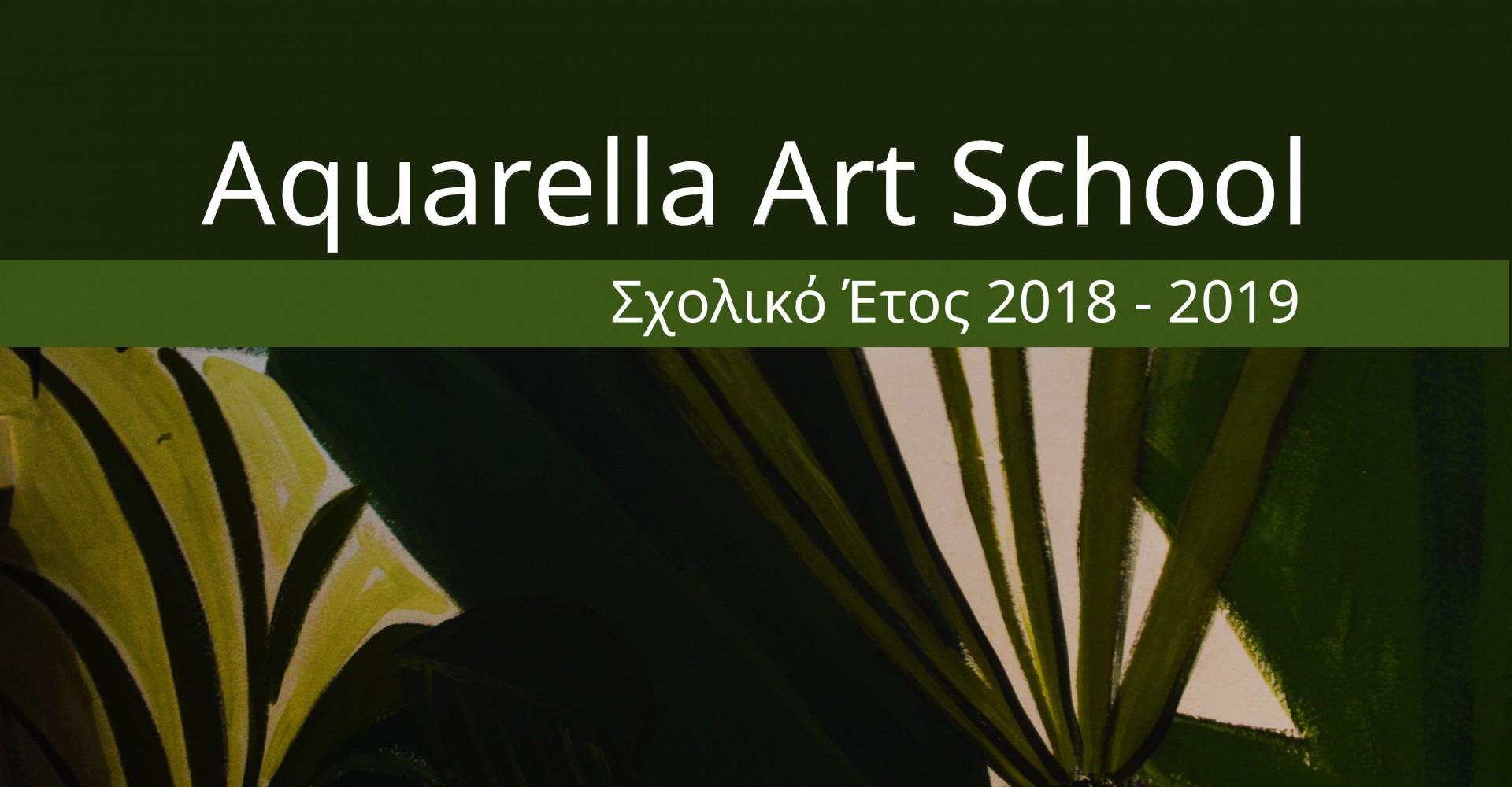 aquarella2018-19_for_website