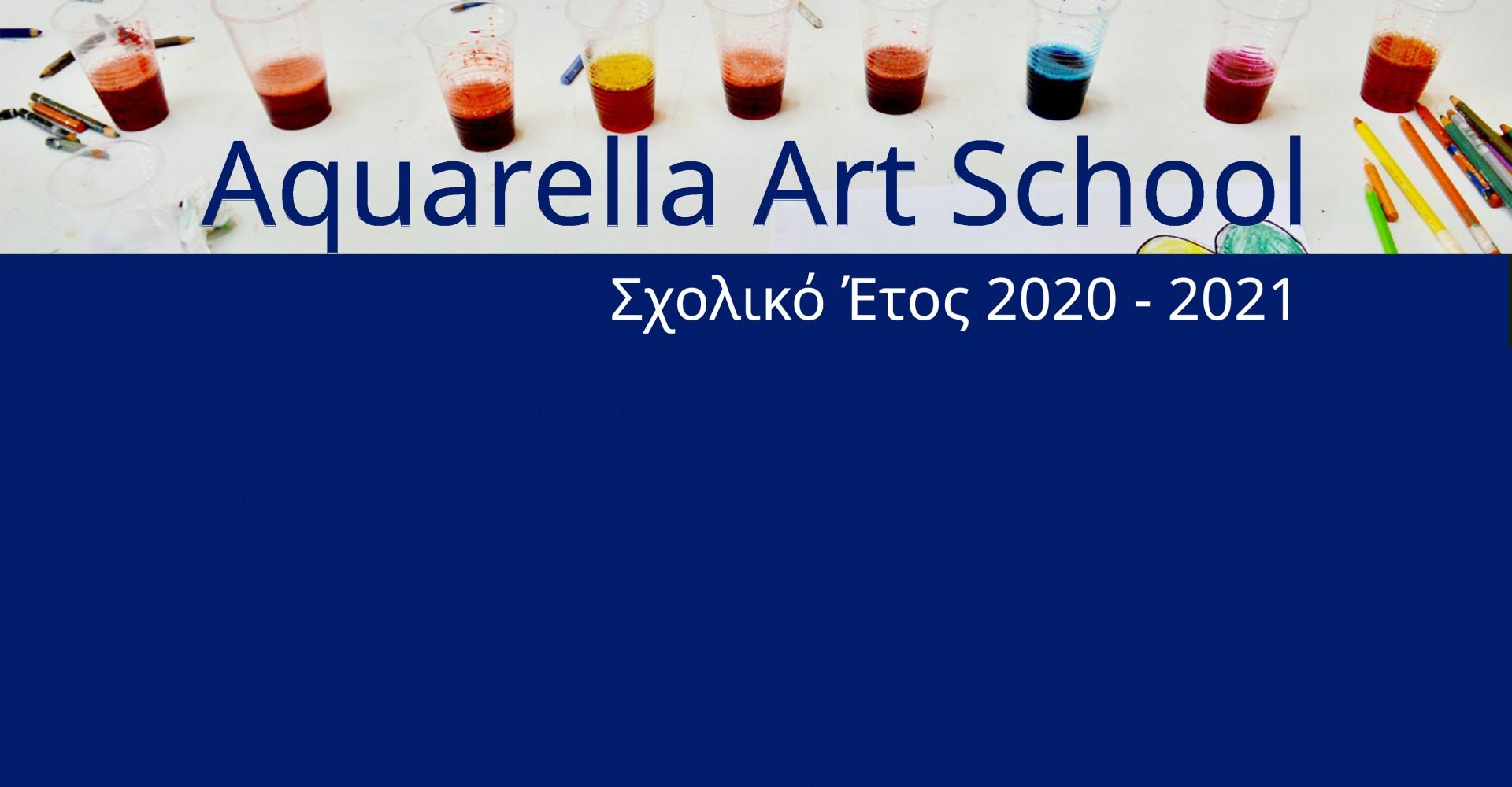 aquarella2020-2021