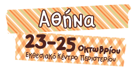 ath-2015